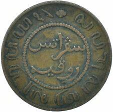 More details for netherlandisch indie 1 cent, 1858  #wt24906