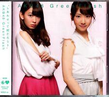 AKB48 -Green Flash 6 Track CD Single (NEW) JAPAN -NMAX 1186 (J Pop)