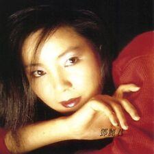 Teresa Teng 鄧麗君 - Greatest Hits CD Chinese Music Korea Edition New
