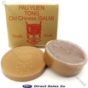 Pau Yuen Tong Old Chinese Delay Balm - PYT Premature Ejaculation Orgasm Enhancer