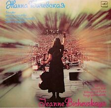 ++JEANNE BICHEVSKAYA old-time/russian folk LP 1988 VG++