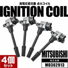 for Mitsubishi Pajero H62 / 67W / 72W / H77W  Ignition Coil 4pcs 4G94 E/G