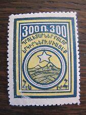 timbre ancien Arménie 1922 300 étoile
