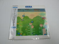 Sega Game Music Vol.2 Fantasy Zone with OBI  Japan VINYL  LP