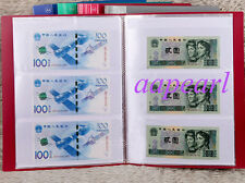 New Paper Money Album Holders World Banknotes Collection book 20Pages 120pockets