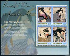 Gambia KB MiNr. 4913-16 postfrisch MNH Asiatische Kunst (W2352