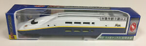 Trane 1/150 N Gauge E4 Series Shinkansen MAX