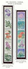 Japan 2010 Prefecture NH Scott 3221-25 3225a 3226-30 3230a Flowers 10 Stamps