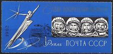 "Russia. Monument ""To Space"" & Cosmonauts. 1962. Scott 2631A. SS (BI#71)"