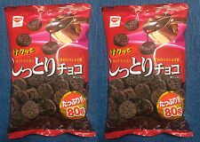 2 x Riska Shittori Chocolate Corn Puffs - Japanese Chocolate Snacks (Sittori)