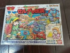 Bandai Party Joy The Legend of Zelda Board Game NES Famicom Rare Japan Plz
