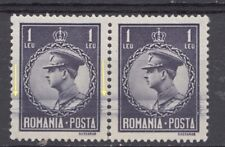 Romania STAMPS 1930 KING CAROL I ERROR ROYAL POSTAL HISTORY USED