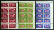 RARE CORNER BLOCK OF 10 MALAYSIA 1963 FREEDOM FORM HUNGER SG 32 - 34 MNH