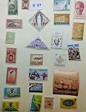 Mint worldwide stamps  Lot # G 27  Panama, Jordon, Monaco, Barbados Gabon