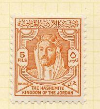 Jordan 1952 Early Issue Fine Mint Hinged 5f. 166200
