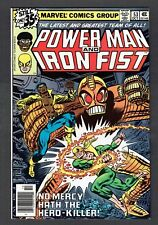 Power Man and Iron Fist #53 Marvel Comics 1978 NM- Defenders Heroes For Hire