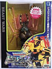 Japan Rare TAKARA Transformers Beast Wars D-8 BLACKWIDOW Action Figure MISB
