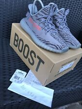 Yeezy boost 350 v2 beluga 2.0 - UK 8.5 - 100% GENUINE WITH TAGS
