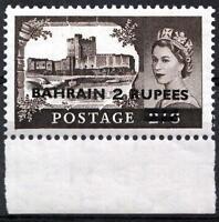 BAHRAIN 1955 QEII Castles ovp on GB stamp (TYPE I)  SG 94. SC 96. Cat £8  MNH