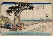 UW»Estampe japonaise originale Hiroshige - Tokaido Hoeido - Fukuroi - 99 L19