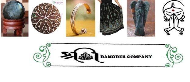 damoder9