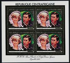 Central Africa C253a sheet MNH Prince Charles, Princess Diana Wedding