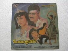 Oomai Kuyil chandrabose Tamil  LP Record Bollywood  India-1288