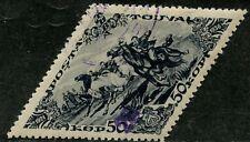 Tannu Tuva. 16th issue. Year 1940. Sc. 110. Rare local overprint. Used. CV$500+