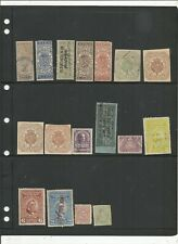 PUERTO RICO REVENUE STAMP COLLECTION