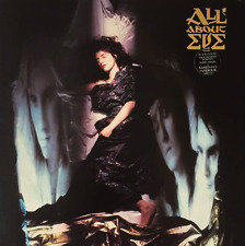 All About Eve-All About Eve (LP) (en muy buena condición -/en muy buena condición)
