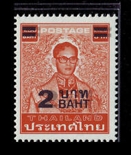Thailand Stamp 1987 King Rama9 Definitive 7th Series 2B Double Surcharge Variety