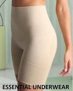 1 or 2X SEAMFREE FIRM CONTROL BODY-SHAPER SLIMMING SHORTS KNICKERS BEAUFORME