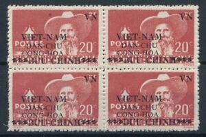 [83646] Vietnam 1945/6 : 4x Good Very Fine Mint No Gum Stamp in Block