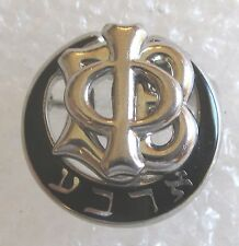 Gamma Phi Beta Sorority Badge-Sterling Silver Pin