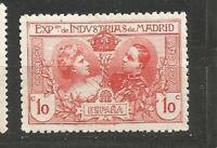 España König Alfonso Old Spanien Briefmarken Sellos Stamps Timbres