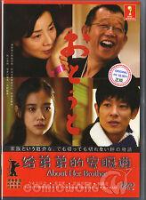 About Her Brother / Otoko JPN Movie Drama Yu Aoi