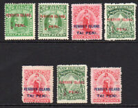 New Zealand (Penrhyn Island) 7 Early Stamps Mainly Mounted Mint (7379)