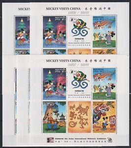 Y455. 5x Maldives - MNH - Animation - Disney - Mickey Visits China - 1