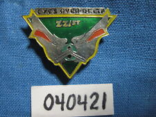 Army Di dui Pb pinback 221st Aviation Battalion painted Beercan beer can Vietnam