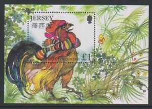 Jersey - 2005, Année Du Coq Feuille - MNH - Sg MS1190