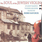 NEW Soul of the Jewish Violin (Audio CD)
