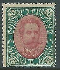 1889 REGNO UMBERTO I 5 LIRE MNH ** - Y138