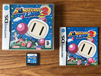 Bomberman Land Touch! 2 (Nintendo DS) PAL