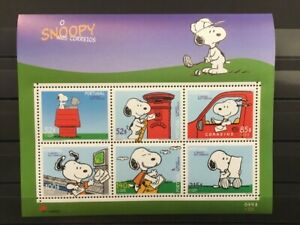 PORTUGAL stamps - block snoopy
