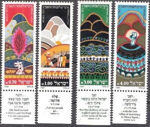 Israel 1981 Festivals Burning Bush Red Sea Tablets Tabs MNH (SC# 787-790)