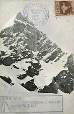 More details for rare signed postcard, 1962 scottish himalayan expedition successful ascent nv7
