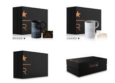 CS1779 2017 China Starbucks coffee SHANGHAI ROASTERY GRAND OPENING GIFT KIT