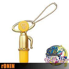 SAILOR VENUS - Sailormoon Hensou & Henshin Pen Mascot Charm Keychain Moon Minako
