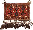 Antique Uzbek Bag
