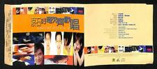 Tarcy Su Beyond Sandy Lam Li Zhong Sheng Zoe Tay Compil Singapore VCD FCS7808